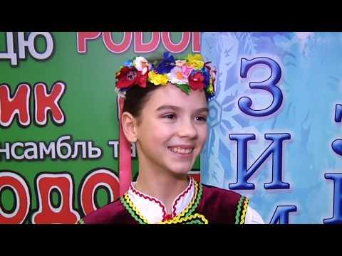 TV7plus Телеканал Хмельницького. Україна: ТВ7+. У Хмельницькому розпочався Всеукраїнський фестиваль «Зимові візерунки».
