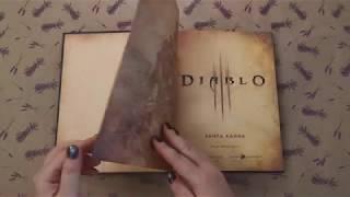 Diablo III: Книга Каина - Diablo III: Book of Cain