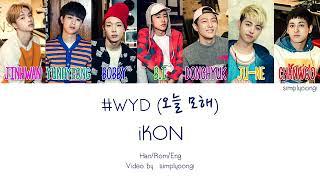 Lyric lagu iKON'WYD'