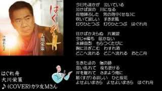 カラオケ友だち Mさんの歌声 カラオケファンのための練習用動画.