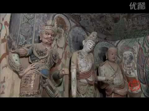 Dunhuang: Mogao Cave 45 (敦煌: 莫高窟 45)