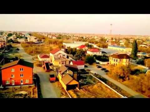 Городищенский район. Авито. Видео. Волгоград.Stalingrad City Вид сверху