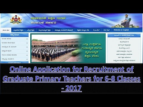 How to fill Karnataka Teachers Recruitment 6th to 8th Application Form 2017