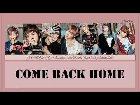 [Karaoke -Thaisub] BTS (방탄소년단) Come Back Home (Seo Taiji Remake)