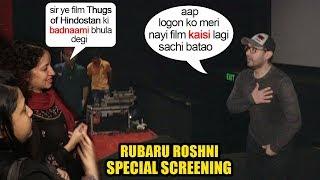 Aamir Khan Asks FANS Honest Review of His New Film Rubaru Roshni Before Release 26th Jan RepublicDay
