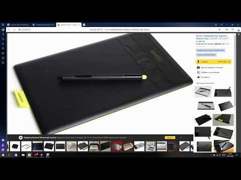 Урок рисования в фотошопе на планшете для начинающих