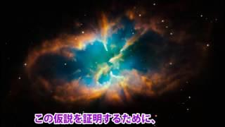 ビタミンB3は宇宙で生成された?! ハナシのネタちゃんねるは、厳選した...
