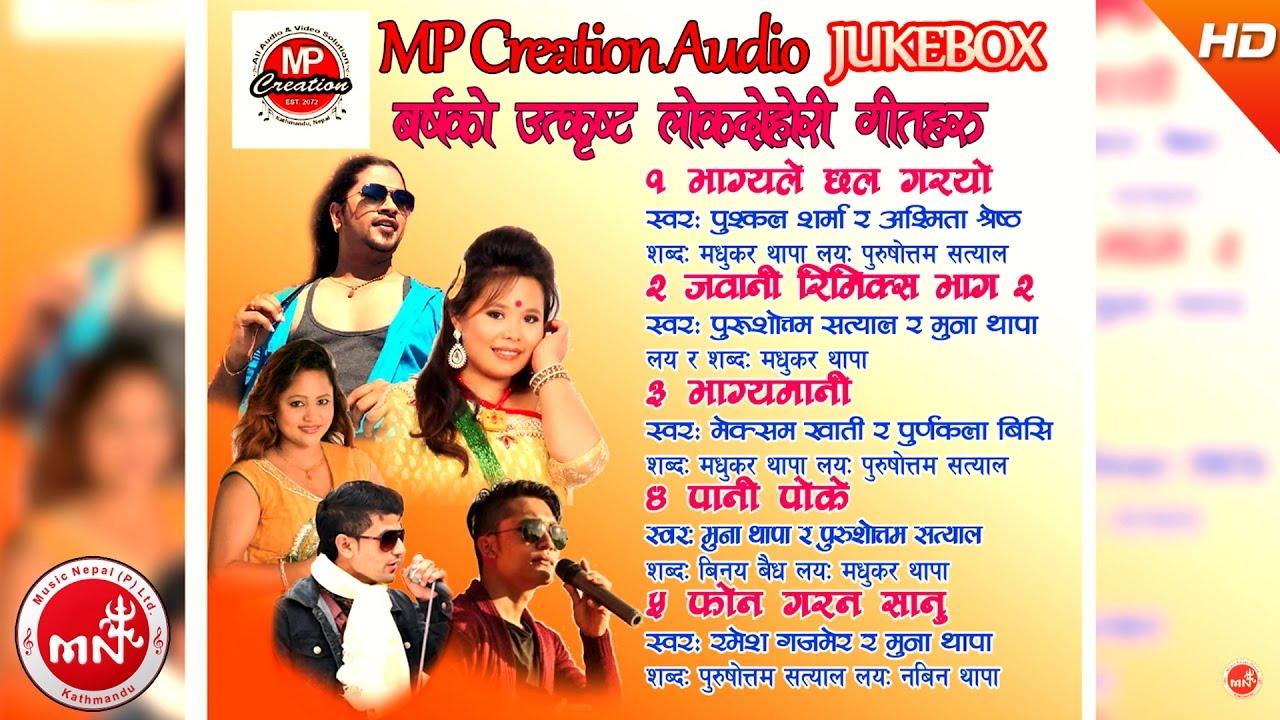 Mp Creation Hit Songs Audio Jukebox  Youtube