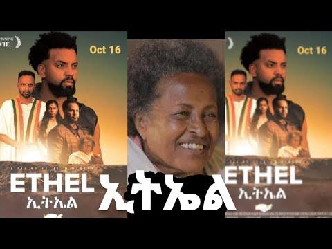 Download ETHEL(ኢትኤል)FULL NEW  ETHIOPIAN AMHARIC MOVIE full LENGTH 2021 ethel ethiopian  movie this week