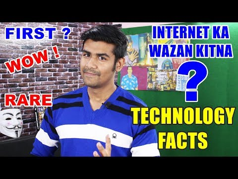INTERNET KA WEIGHT KITNA ? | Interesting Things About Technology | Tech Facts