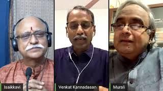 Chennai Sri Krishna Sweets - Kalangalil Avan Vasantham - Isaikkavi Ramanan - Venkat Kannadasan
