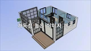 경북 상주/문경부동산