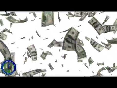 Photo of فديو توضيحي عن عمل تنزيل المال – تحميل