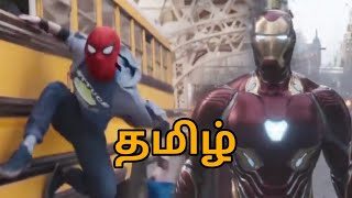 Avengers Infinity War scenes in Tamil | Iron Man & Spider-Man intro scene | God Pheonix