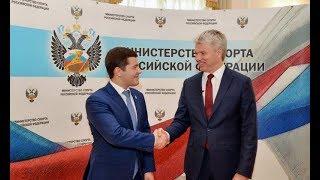 Министр спорта России высоко оценил развитие спортивной инфраструктуры в регионе