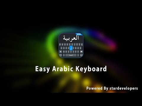 How To Get Easy Arabic Keyboard On Android Mobile
