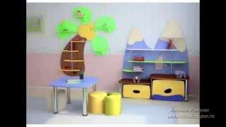 Видеоурок № 2 Дизайн Детской для здоровья