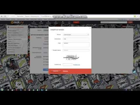 Как поменять интерфейс в майл ру