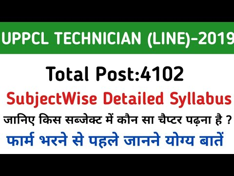UPPCL TECHNICIAN LINE 4102 POST||Subject Wise Detailed Syllabus||UPPCL TECHNICIAN LINE FULL SYLLABUS