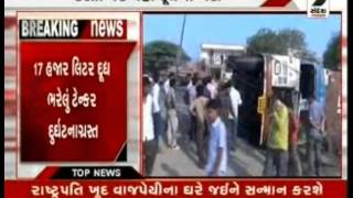 Morbi : 17 thousand liters of milk on the road