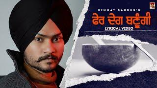 Pher Deg Banugi | Himmat Sandhu | Gill Raunta | New Punjabi Songs 2021/2020 | Latest Punjabi Songs
