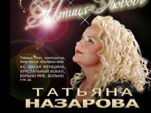 Золото Муз ТВ 2017 -