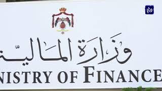ارتفاع إجمالي الدين العام للأردن 4% لنهاية شهر ايلول من العام الحالي - (12-11-2018)