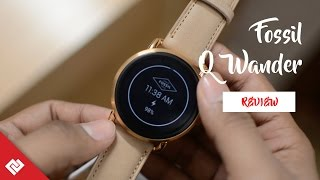 Fossil Q Wander Smart Watch Unboxing & Review in India