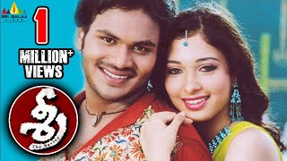 Sree  Telugu Latest Full Movies  Manoj Manchu, Tamannah, Mohan Babu  Sri Balaji Video