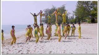 ต่อตัวตีลังกากลางชายหาด สุดยอด #เด็กไทยไม่แพ้ชาติใดในโลก