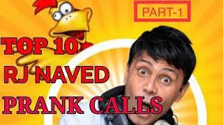 TOP 10 RJ Naved's  Radio Mirchi Murga-YouTube||10 Ka DUM