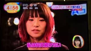 LiSA めざまし 20160420