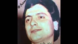 حفلة رأس السنة عام 1977 الجزء 1 ~ فؤاد غازي