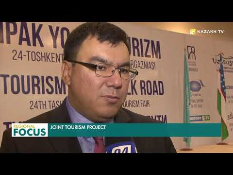 Казахстан и Узбекистан введут общую визу «Шелковый путь»