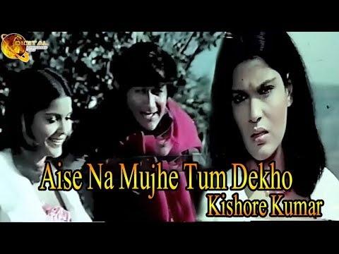 Aise Na Mujhe Tum Dekho | Singer Kishore Kumar | HD Video Song