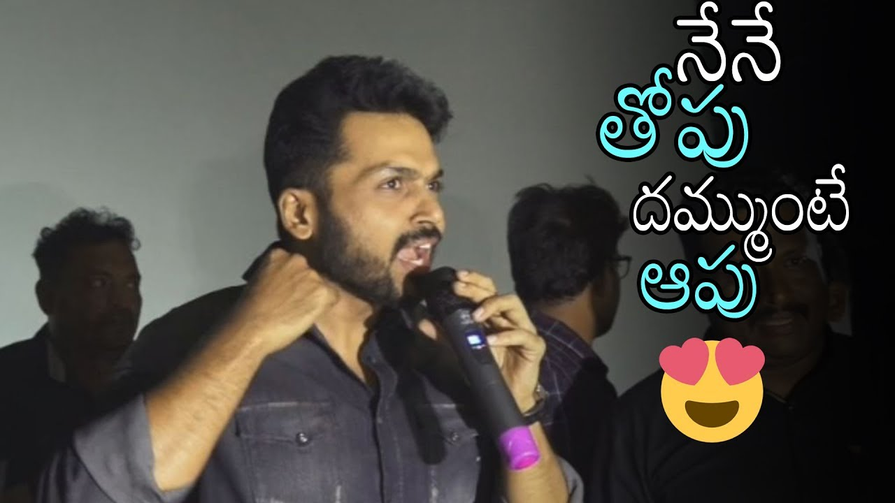 Karthi Super Dialogues | Chinnababu Movie Theater Coverage | Suriya | Daily Culture