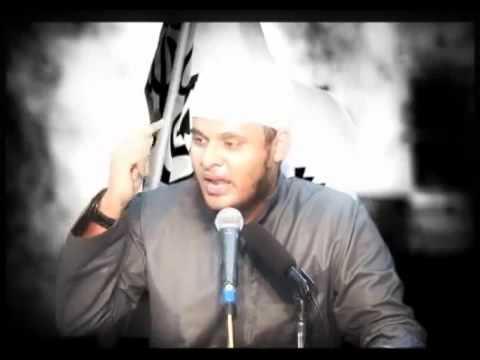 Guraba غرباء Part 2 Abdul Basith Bukhari