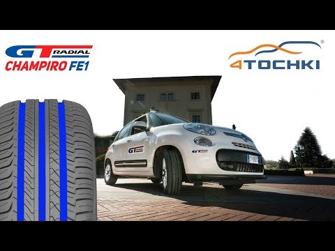 Летние шины GT Radial Champiro FE1