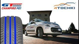 видео Шины GT Radial (Джи Ти Рэдиал) - летняя, зимняя, всесезонная резина. Отзывы о шинах GT Radial.
