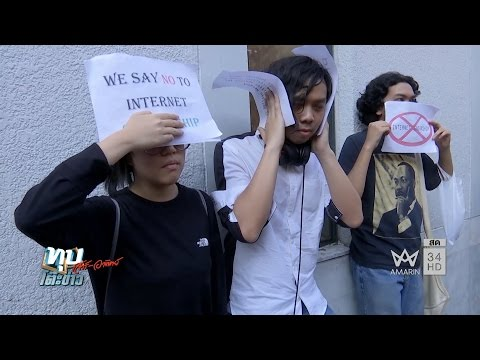 ธรรมกายแปลงสภาพจากวัดเป็นป้อมปราการระดมคนสร้างกำแพงสูงคุ้มกันธัมมชโย - วันที่ 18 Dec 2016 Part 10/15