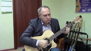 господа офицеры исполняет Евгений Гитарная школа Юрия Волкова