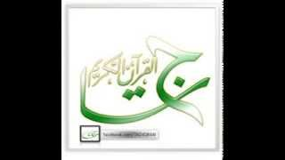 أنشودة  ياحامل القرآن    رائعه