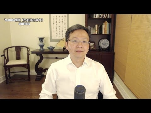 中国城市银行爆雷,惊现挤兑!重庆巴士坠江的当代寓言(20181105第468期)