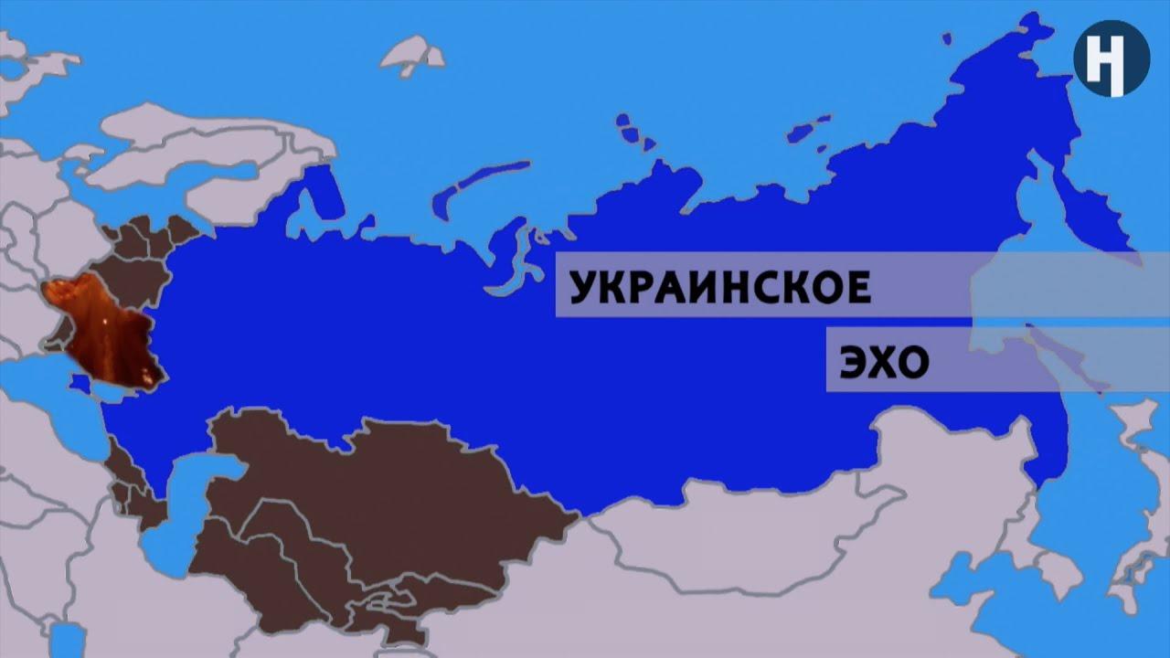 Эхо России  Общественнополитический журнал