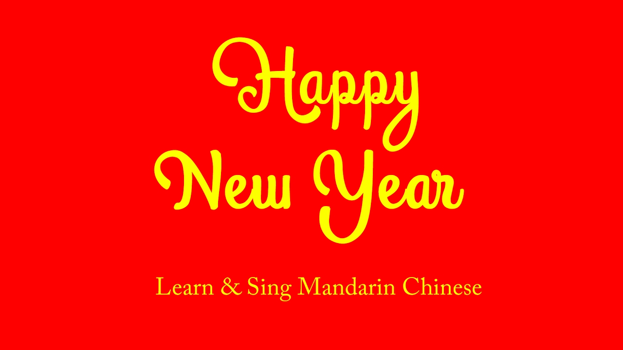 Happy New Year Learn Mandarin Chinese New Year Greetings Through