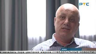 РТС-НОВОСТИ (26 мая 2020)
