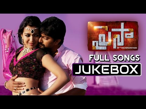 Paisa Telugu Movie Songs Jukebox || Nani, Catherine Tresa, Lucky Sharma
