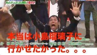 【世界まる見え 】明石家さんま ビートたけし 水没は事故!本当は小島瑠...