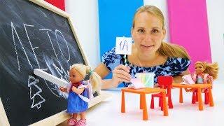 Барби отправила Штеффи в школу - Видео для девочек