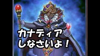 チャンネル登録は→http://ur2.link/LCRG ぽんコツカップ大会概要→http:/...